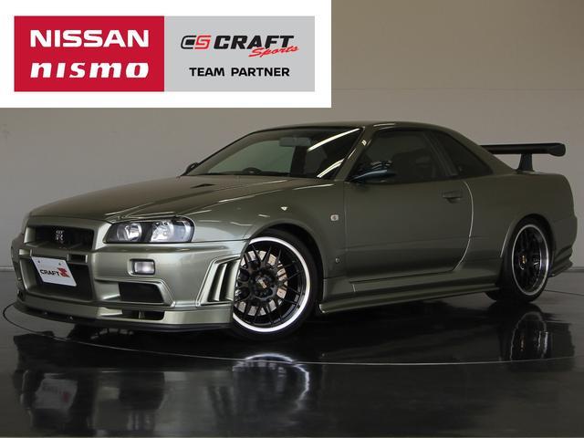 日産 GT-R VスペックII ニュル NISMOエアロ装着車