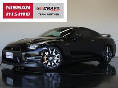 GT−Rブラックエディション 11モデル 禁煙車 バックモニター