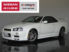 スカイライン GT-R VスペックII ニュル NISMOスポリセ(日産)