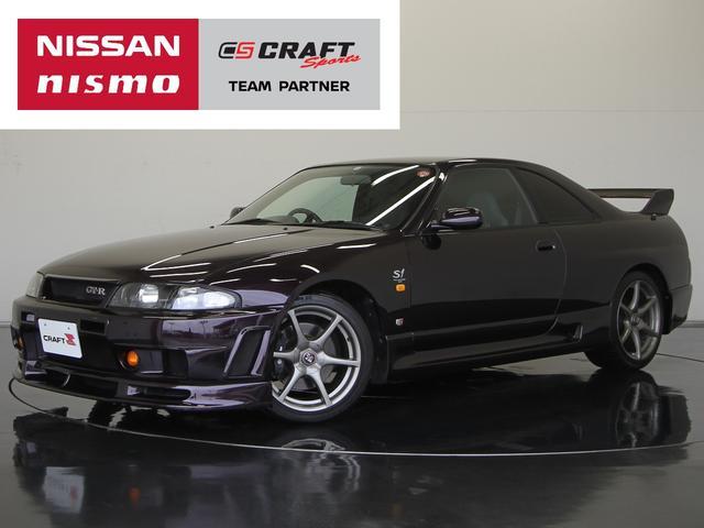 日産 GT-R NISMO S1エンジン NISMOフルエアロ