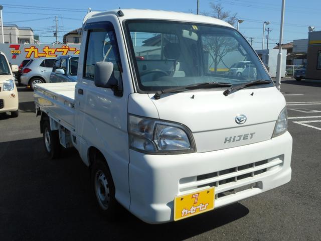 ダイハツ スペシャル パワステ  ラジオ 4WD 5速マニュアル