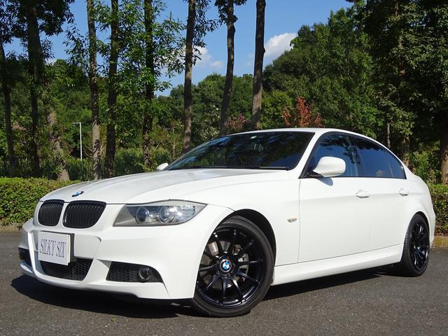 BMW 3シリーズ 320i Mスポーツパッケージ 6速MT 車高調 美響マフラー アドバンAW フルセグTV トランクスポイラー アルカンターラ純正スポーツシート ミラー一体ETC リヤーガラスフイルム施工済み カーボンディフェーザー