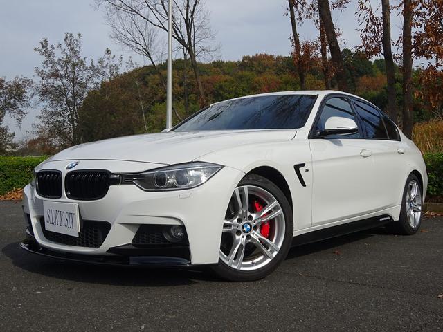 BMW 3シリーズ 320i Mスポーツ レムズ4本出しマフラー フロントスポイラー トランクスポイラー アルミペダル 純正Iドライブナビバックカメラ パドルシフト ハーマンカードン