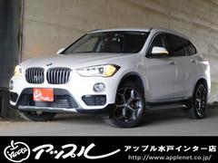 BMW X1xDrive 18d xライン AASコンフォPKGワンオナ