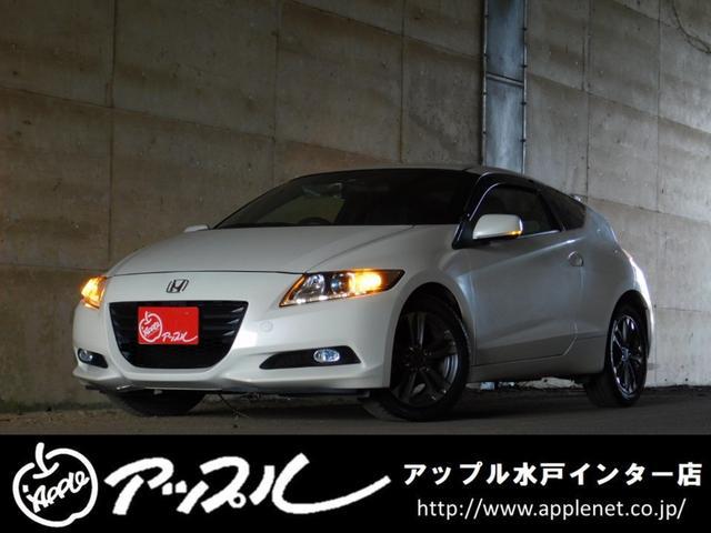 ホンダ CR-Z αブラックレーベル