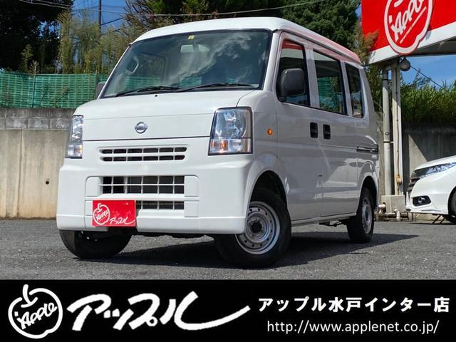 日産 DX 1年保証/禁煙車/実走行12400km