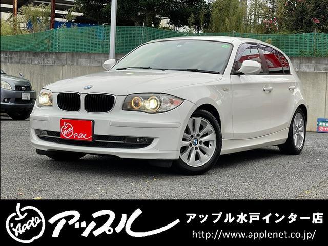 BMW 116i 純正HIDヘッドライト/フォグライト/純正オーディオ/純正16インチアルミホイール/サイドエアバック/
