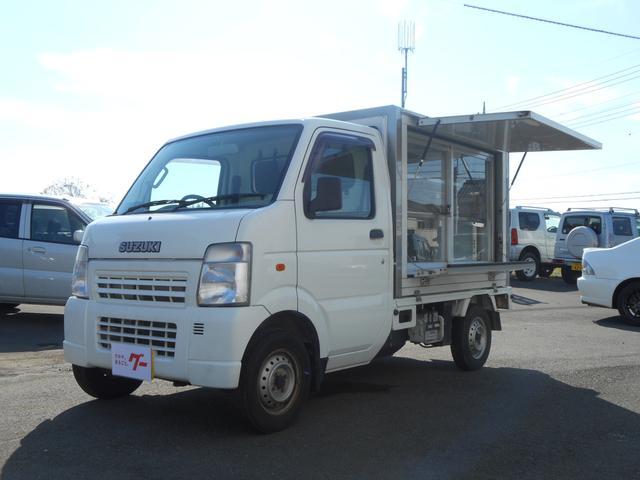 スズキ 冷蔵冷凍販売車 パワステ エアコン