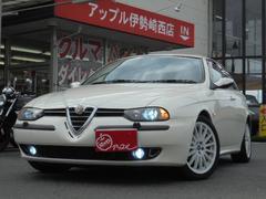 アルファ156スポーツワゴン2.5 V6 24V Qシステム サンルーフ 本革シート