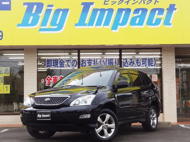 トヨタ 240GプレミアムLパケ 専用サンルーフ 黒革 HDDナビ