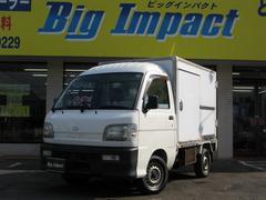 ハイゼットトラック冷凍冷蔵車 −20度設定可能