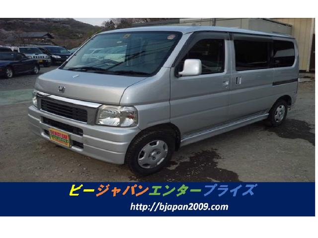 ホンダ L 4WD F5