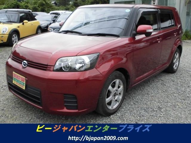 トヨタ 1.5X タイミングチェーン