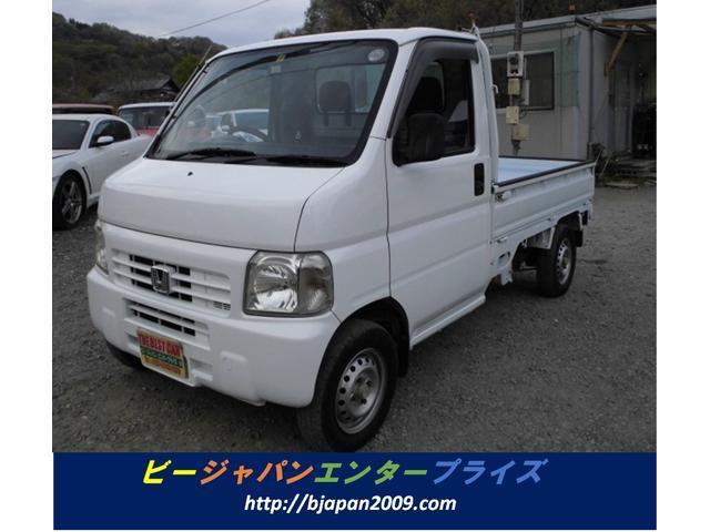 ホンダ SDXII 4WD 5MT AC