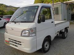 ハイゼットトラックエアコン・パワステ スペシャル F5 パートタイム4WD