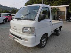 ハイゼットトラックスペシャル パートタイム4WD F5