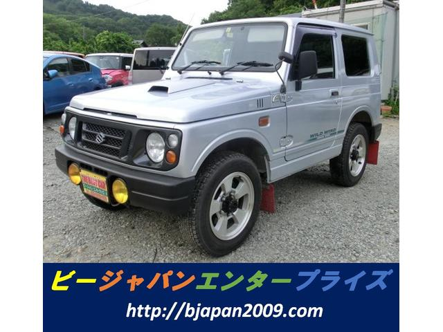 スズキ ワイルドウインド  パートタイム4WD タイミングチェーン