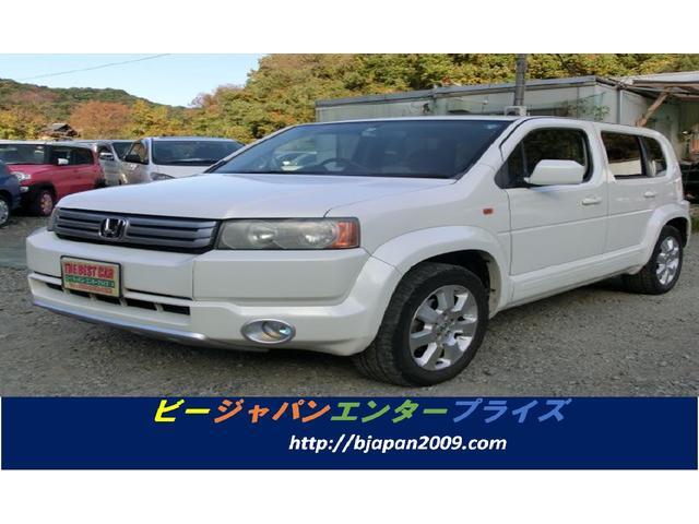ホンダ クロスロード 20X 4WD ワンオーナーナビ TV Tチェーン HID