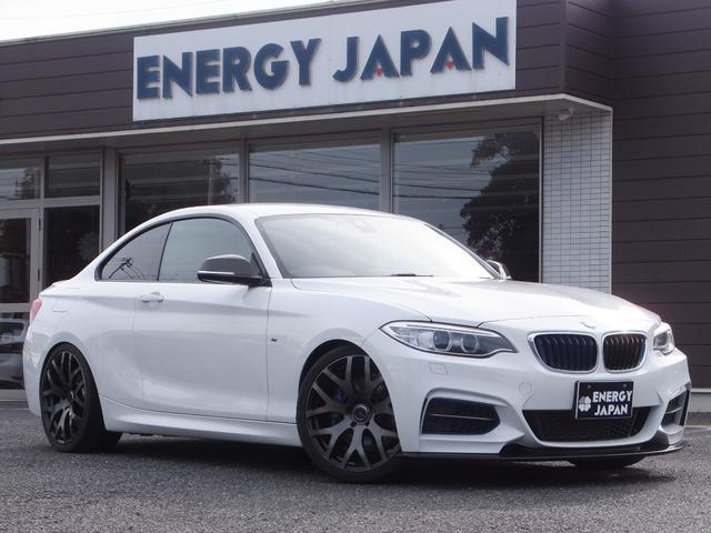 BMW 2シリーズ M235iクーペ KW車高調/RAYS鍛造19インチAW/カーボンエアロ/インテリジェントセーフティ/パーキングサポートPKG/コンフォートアクセス/ドライブレコーダー/禁煙車/リヤスモークフィルム/純正18AW付き