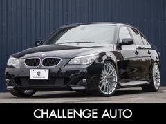BMW525i MスポーツP 20TSWAW K−SPORT車高調