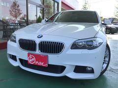 BMW523dブルーパフォーマンスMスポーツパッケージ 1年保証