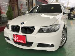 BMW325i Mスポーツパッケージ 純正ナビ ETC 1年保証