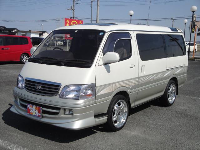 トヨタ スーパーカスタムリミテッド 100系最終モデル