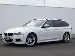 BMW320iツーリング Mスポーツ ドライビングアシスト