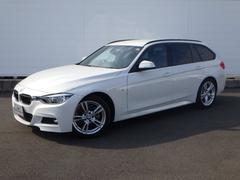 BMW320dツーリング Mスポーツ ACC PDC SOSコール