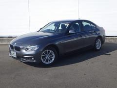 BMW318i ワンオーナー クルーズコントロール SOSコール