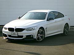 BMW420iGC Msp ファストトラックpkg 正規認定中古車