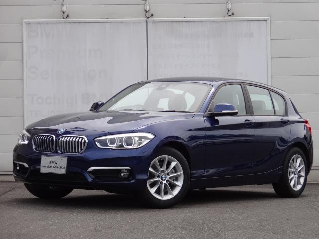 BMW 118i スタイル Pサポートpkg Dアシストpkg