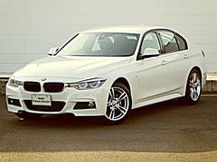 BMW320d Msp ACC LED 正規認定中古車