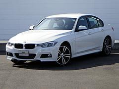 BMW318i Mスポーツ ファストトラックpkg 正規認定中古車