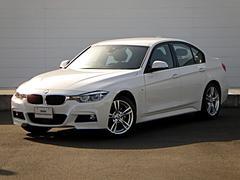 BMW320d Mスポーツ AAC 正規認定中古車