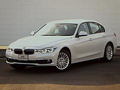 BMW320d ラグジュアリー ACC 正規認定中古車