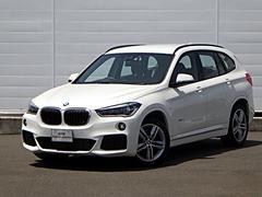 BMW X1xDrive 20i Mスポーツ 当社デモカー 認定中古車