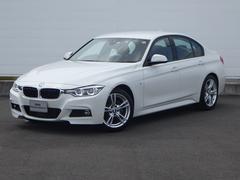 BMW320i Mスポーツ 弊社試乗車 LEDヘッドライト ACC