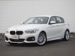 BMW118iMスポーツ元試乗車コンフォートBカメラシートヒーター