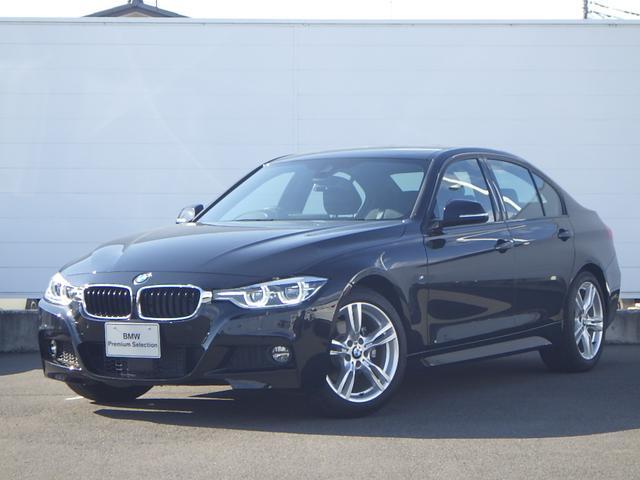 BMW 320dMスポーツ登録済み未使用車ACCシートヒーターPDC