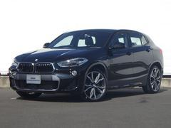 BMW X2xDrive 20i MスポーツX弊社元試乗車ACCレザー