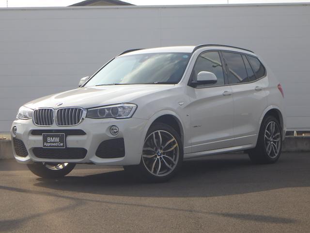 BMW xDrive 20d Mスポーツ ワンオーナー 19インチ