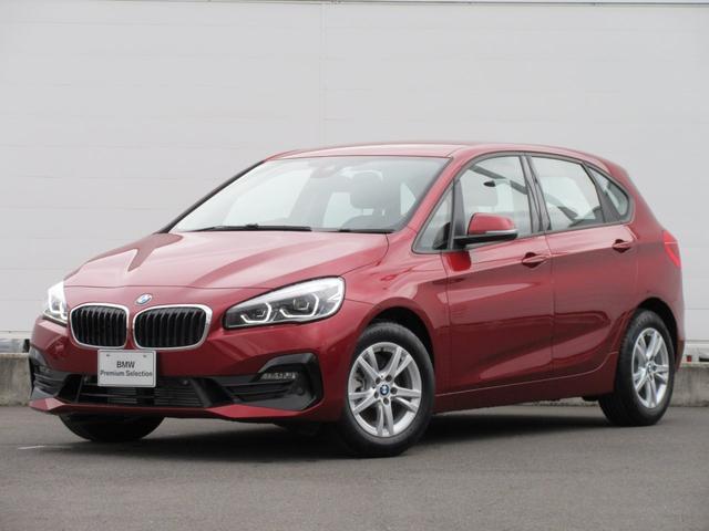 2シリーズ(BMW) 218dアクティブツアラー 中古車画像