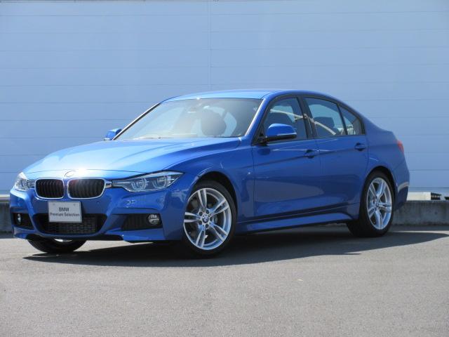 BMW 318i Mスポーツ登録済未使用車レザーシートヒーター