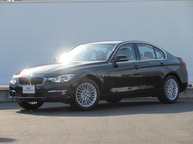BMW 320d ラグジュアリー登録済未使用車ACCレザーPDC
