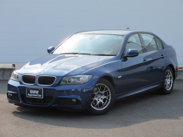 BMW 320i Mスポーツパッケージワンオーナーキセノン