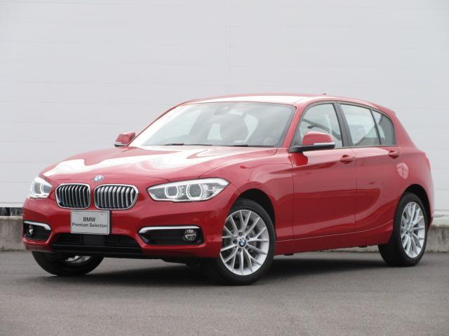 BMW 118d ファッショニスタ登録済未使用車ACCレザーシート