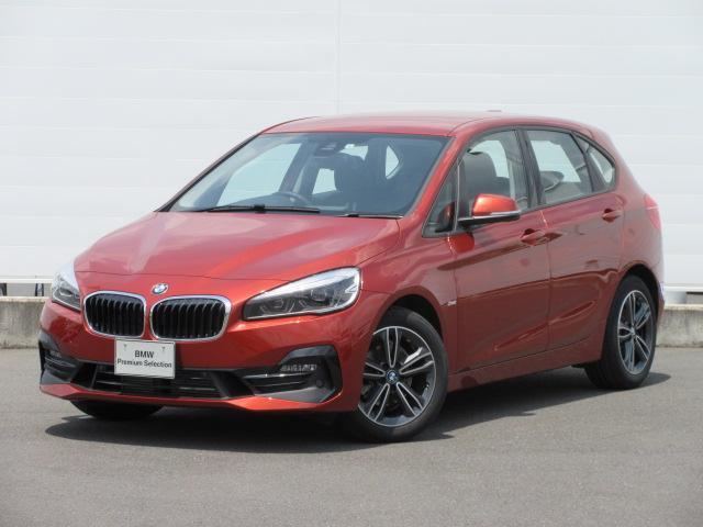 BMW 218dアクティブツアラー スポーツ元弊社試乗車 電動テール