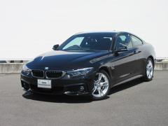BMW420iクーペ Mスポーツ ワンオーナーACCコンフォート