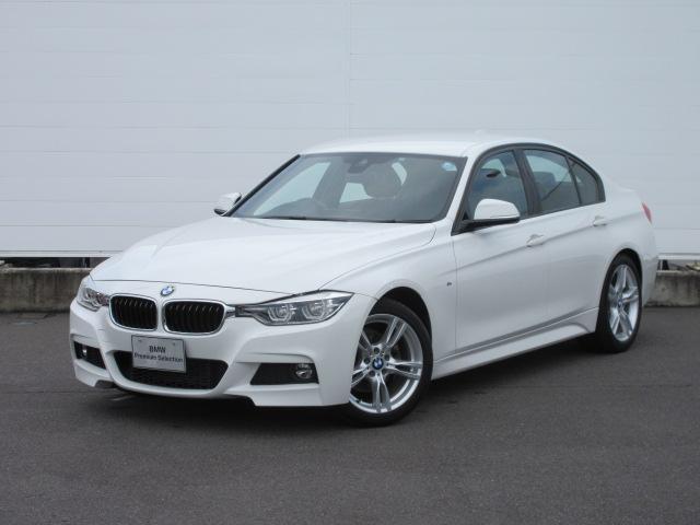 BMW 318i Mスポーツ ワンオーナーBカメラHDDナビPDC